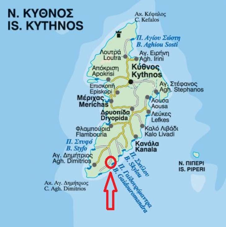 Kythnos Island parcel Greece Europe Private Islands for Sale